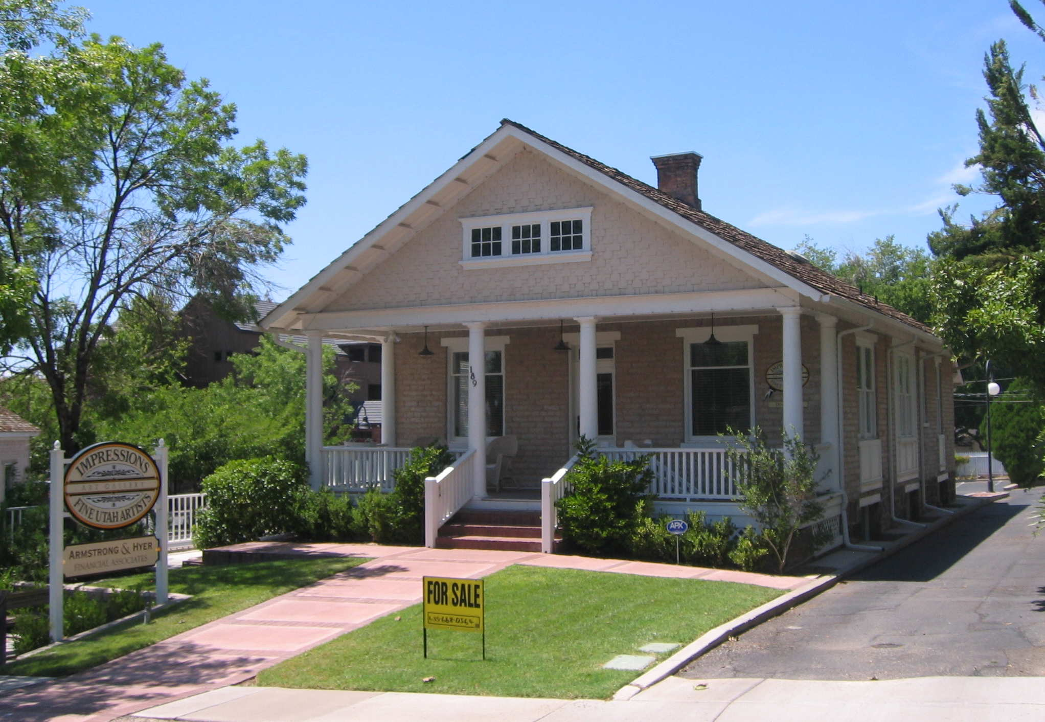 Front of the Miller-Pike home