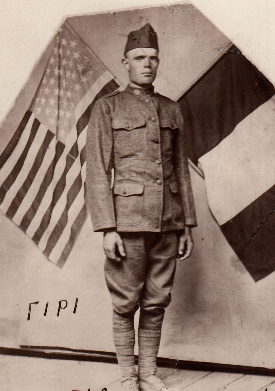 Don Allen Lightner in his military uniform